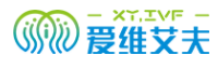 深圳愛維艾夫醫院管理有限公司-企查查
