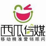 杭州西瓜传媒