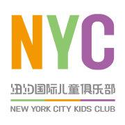 纽约国际儿童俱乐部-企查查