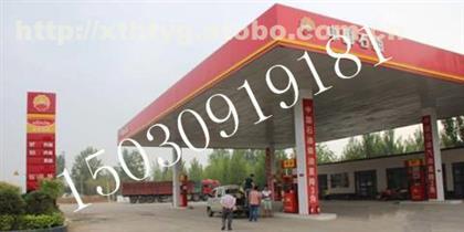 加油站顶棚设计  产品介绍 加油站厂棚,加油站钢架棚,加油站装修设计