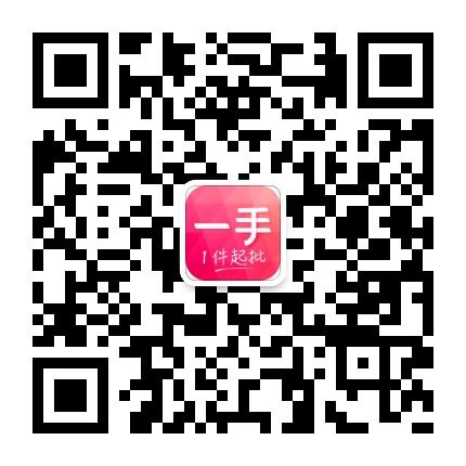 广州十三行到沙河_一手-广州富米科技有限公司产品信息查询-企查查