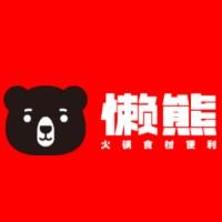 懒熊火锅-企查查