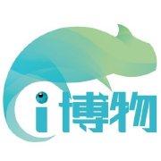 爱博物(北京)文化科技有限公司-企查查