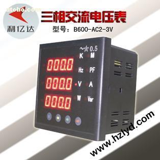 交流数显电压表/三相数显电压表/数字电压表