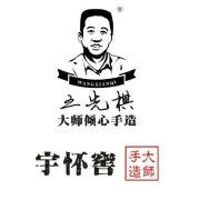 宇怀窖酒业-企查查