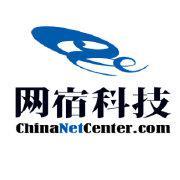 广投集团拟35亿元入主 网宿科技迎国资第一大股东-企查查