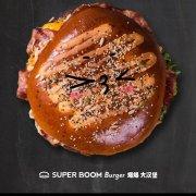 SUPER BOOM Burger-企查查