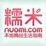 北京糯米网科技发展有限公司-企查查