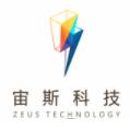 深圳宙斯科技