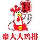 台湾豪大大鸡排