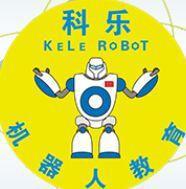 科乐机器人